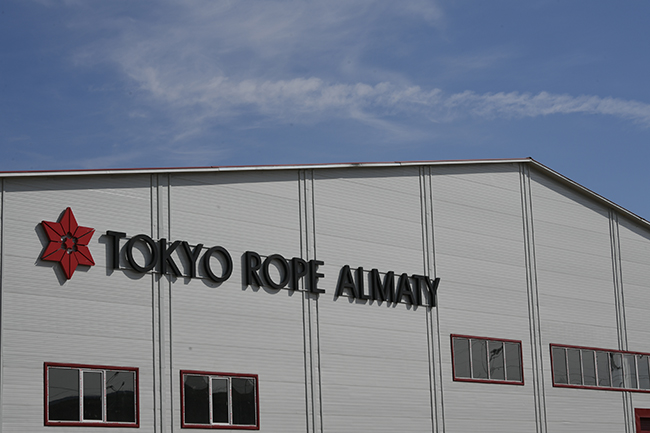 Almaty has built a new high-tech Japanese plant, which has no analogue in the CIS