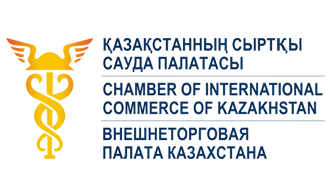 Chamber of international Commerce of Kazakhstan