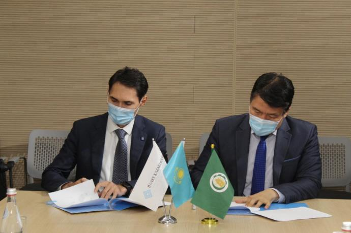 KAZAKH INVEST and Islamic Organization for Food Security signed a partnership roadmap