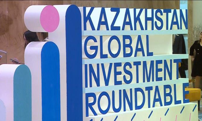 Tomorrow Kazakhstan Global Investment Roundtable 2018 will be held in Astana