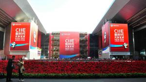 Alikhan Smailov attends 2nd China International Import Expo (CIIE)
