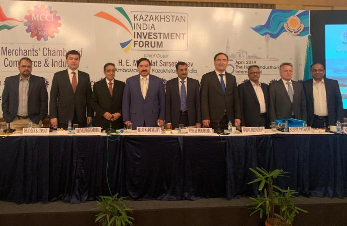 Kazakhstan's investment projects presented to Indian businesses