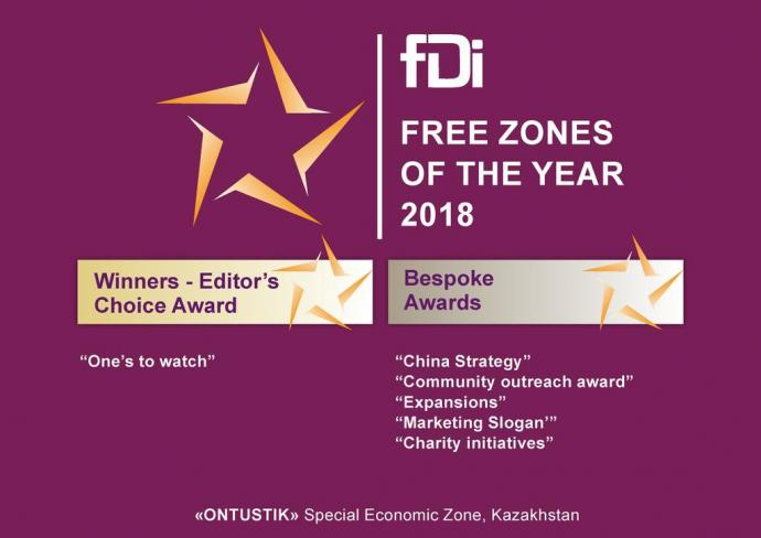 Ontustik SEZ has entered the fDi's Global Free Zones of the Year for 2018 world ranking