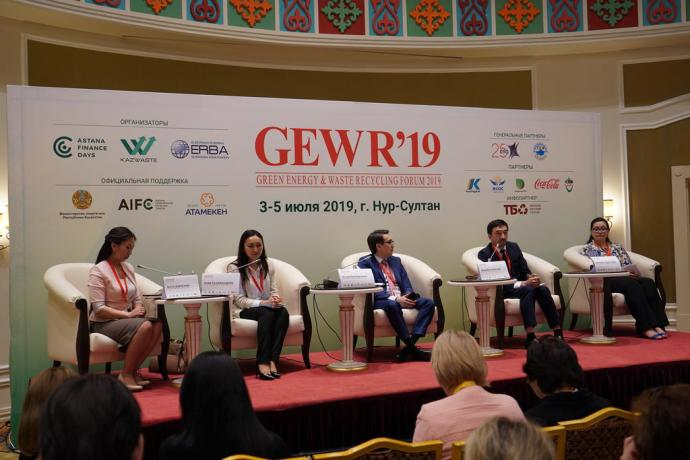 "Kazakh Invest at the ""Green Energy & Waste Recycling Forum - 2019"""