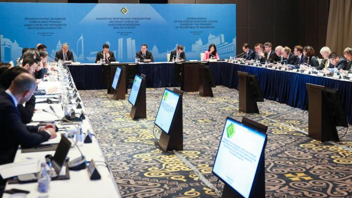 Prime Minister Askar Mamin reviews preparations for a meeting of Foreign Investors' Council chaired by the President of Kazakhstan