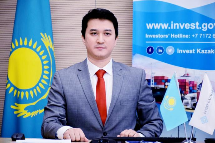 Investment opportunities of Kazakhstan presented at the  Annual Investment Meeting