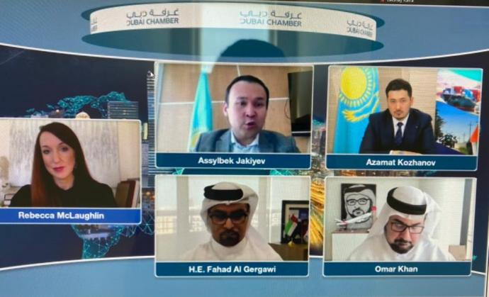 """Dubai Global Partnership Series: Kazakhstan"" - Focus on Kazakhstan"