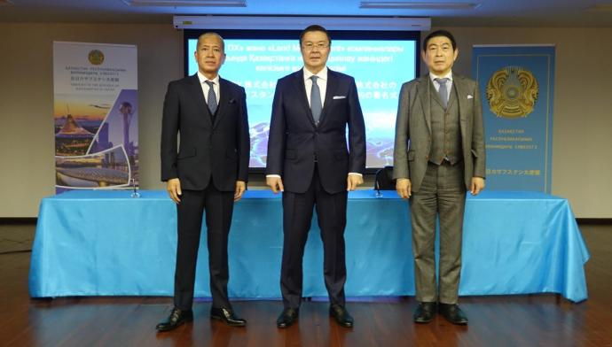 Japanese Companies Invest 150 mln USD in Digitalisation Projects in Kazakhstan