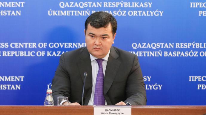 For the period of Kazakhstan's independence, $330 billion of foreign investment attracted from 120 countries