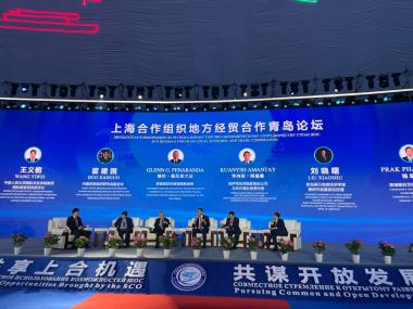 KAZAKH INVEST took part in the forum on regional trade and economic cooperation of the SCO countries
