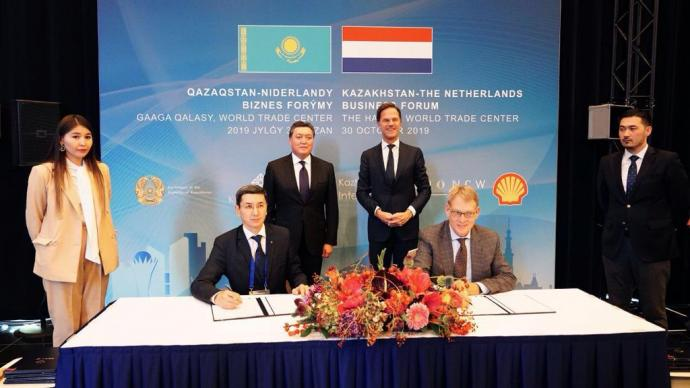 KAZAKH INVEST: 5 agreements signed during the official visit of the Prime Minister of the Republic of Kazakhstan to the Netherlands