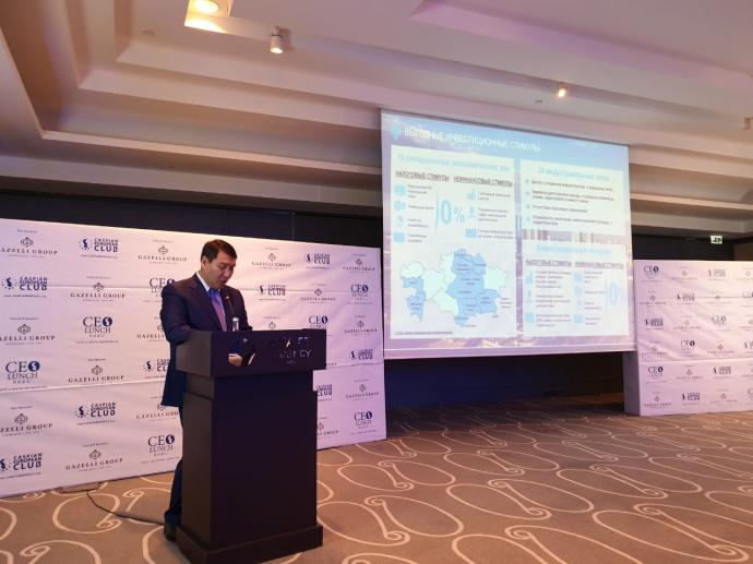 Business climate and investment opportunities of Kazakhstan presented in Baku