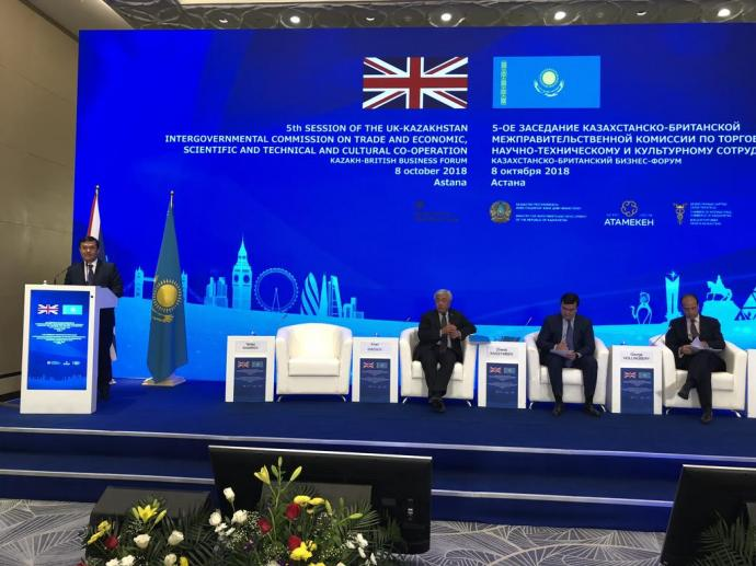 UKEF and Kazakh Invest sign agreement to greatly increase financing of large-scale projects